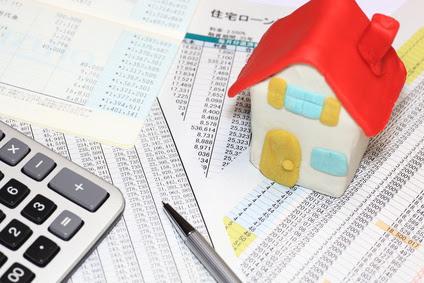 Monter un dossier d'emprunt immobilier